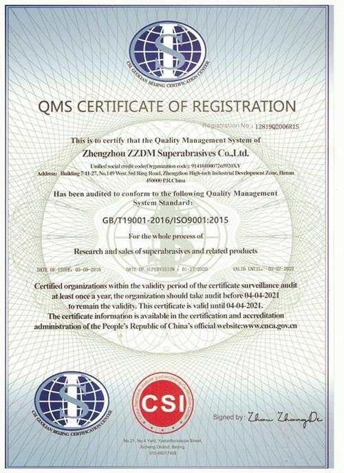 GB/T19001-2016/ISO9001:2015 Certified Of Strict Examination And Assessment